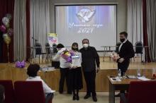 Финальный этап городского конкурса профессионального мастерства «Учитель года – 2021»_50