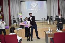 Финальный этап городского конкурса профессионального мастерства «Учитель года – 2021»_51