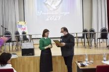 Финальный этап городского конкурса профессионального мастерства «Учитель года – 2021»_52