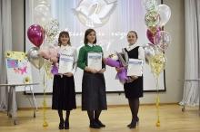 Финальный этап городского конкурса профессионального мастерства «Учитель года – 2021»_56