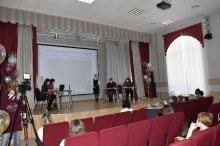 Финальный этап городского конкурса профессионального мастерства «Учитель года – 2021»_8