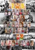 Дети и педагоги Сарова поздравляют граждан России с Днём Победы!_4