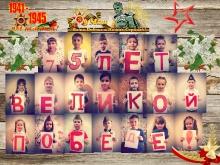 Дети и педагоги Сарова поздравляют граждан России с Днём Победы!_5