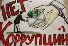 Награждены авторы лучших рисунков и плакатов по теме  «Вместе против коррупции»_12
