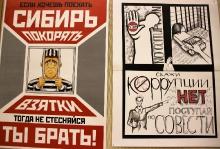 Награждены авторы лучших рисунков и плакатов по теме  «Вместе против коррупции»_21