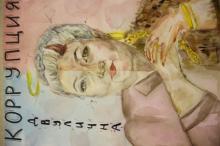 Награждены авторы лучших рисунков и плакатов по теме  «Вместе против коррупции»_25