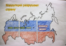 Награждены авторы лучших рисунков и плакатов по теме  «Вместе против коррупции»_26