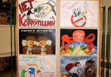 Награждены авторы лучших рисунков и плакатов по теме  «Вместе против коррупции»_30