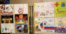 Награждены авторы лучших рисунков и плакатов по теме  «Вместе против коррупции»_32