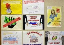 Награждены авторы лучших рисунков и плакатов по теме  «Вместе против коррупции»_3