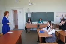 Конференция исследовательских и проектных работ для младших школьников