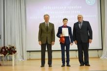 Торжественный прием победителей и призеров регионального и заключительного этапов всероссийской олимпиады школьников 2017_12