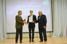 Торжественный прием победителей и призеров регионального и заключительного этапов всероссийской олимпиады школьников 2017_16
