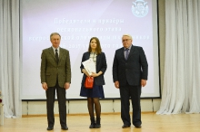 Торжественный прием победителей и призеров регионального и заключительного этапов всероссийской олимпиады школьников 2017_18