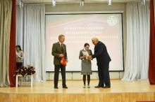 Торжественный прием победителей и призеров регионального и заключительного этапов всероссийской олимпиады школьников 2017_2