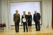 Торжественный прием победителей и призеров регионального и заключительного этапов всероссийской олимпиады школьников 2017_44