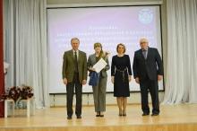 Торжественный прием победителей и призеров регионального и заключительного этапов всероссийской олимпиады школьников 2017_46