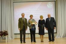 Торжественный прием победителей и призеров регионального и заключительного этапов всероссийской олимпиады школьников 2017_49