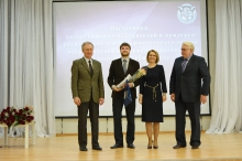 Торжественный прием победителей и призеров регионального и заключительного этапов всероссийской олимпиады школьников 2017_51