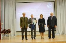 Торжественный прием победителей и призеров регионального и заключительного этапов всероссийской олимпиады школьников 2017_52