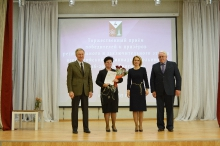 Торжественный прием победителей и призеров регионального и заключительного этапов всероссийской олимпиады школьников 2017_62