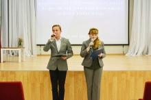 Торжественный прием победителей и призеров регионального и заключительного этапов всероссийской олимпиады школьников 2017_63