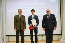 Торжественный прием победителей и призеров регионального и заключительного этапов всероссийской олимпиады школьников 2017_8
