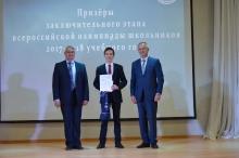 Торжественный прием победителей и призеров регионального и заключительного этапов всероссийской олимпиады школьников 2018_12