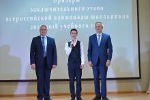 Торжественный прием победителей и призеров регионального и заключительного этапов всероссийской олимпиады школьников 2018_14