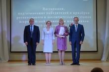 Торжественный прием победителей и призеров регионального и заключительного этапов всероссийской олимпиады школьников 2018_20