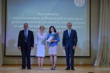Торжественный прием победителей и призеров регионального и заключительного этапов всероссийской олимпиады школьников 2018_21