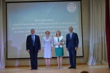 Торжественный прием победителей и призеров регионального и заключительного этапов всероссийской олимпиады школьников 2018_26
