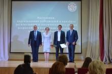 Торжественный прием победителей и призеров регионального и заключительного этапов всероссийской олимпиады школьников 2018_27