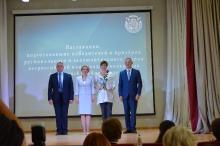 Торжественный прием победителей и призеров регионального и заключительного этапов всероссийской олимпиады школьников 2018_28