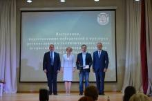 Торжественный прием победителей и призеров регионального и заключительного этапов всероссийской олимпиады школьников 2018_29