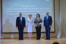 Торжественный прием победителей и призеров регионального и заключительного этапов всероссийской олимпиады школьников 2018_32