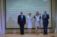 Торжественный прием победителей и призеров регионального и заключительного этапов всероссийской олимпиады школьников 2018_33