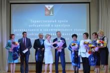 Торжественный прием победителей и призеров регионального и заключительного этапов всероссийской олимпиады школьников 2018_36