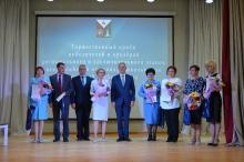Торжественный прием победителей и призеров регионального и заключительного этапов всероссийской олимпиады школьников 2018_37