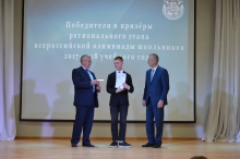Торжественный прием победителей и призеров регионального и заключительного этапов всероссийской олимпиады школьников 2018_4