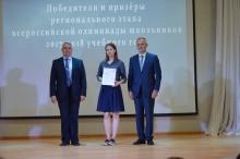 Торжественный прием победителей и призеров регионального и заключительного этапов всероссийской олимпиады школьников 2018_6