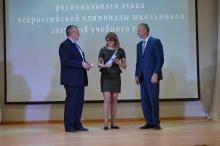 Торжественный прием победителей и призеров регионального и заключительного этапов всероссийской олимпиады школьников 2018_8