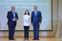 Торжественный прием победителей и призеров регионального и заключительного этапов всероссийской олимпиады школьников 2018_9