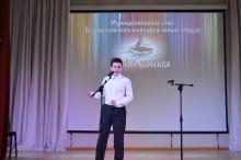 Муниципальный этап VI Всероссийского конкурса «Живая классика»_5