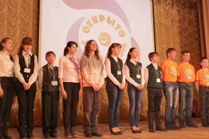 Конкурс IT-проектов