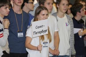 XVIII Кубок памяти А.Н. Колмогорова в Сарове » Открытие (01.11.2014)_50