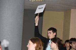 XVIII Кубок памяти А.Н. Колмогорова в Сарове » Открытие (01.11.2014)_63