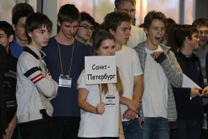 XVIII Кубок памяти А.Н. Колмогорова в Сарове » Открытие (01.11.2014)_8