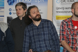 XVIII Кубок памяти А.Н. Колмогорова в Сарове » Открытие (01.11.2014)_9