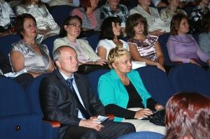 II Объединенная августовская конференция педагогических работников_14